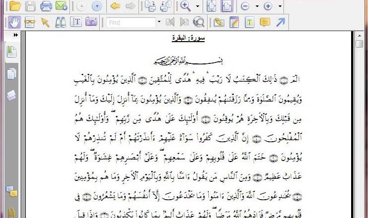 Al-Qur'an.pdf