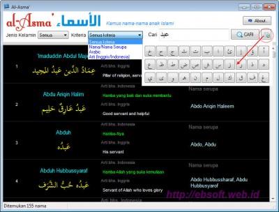 Al-Asma: Kamus nama-nama anak Islami gratis