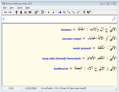 Kamus Bahasa Arab [Update]