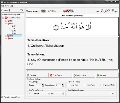 Software Tilawah al-Qur'an 30 Juz